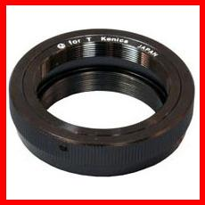 Product No.37312 T-Ring - Konica (Catalog 1019 p.23)